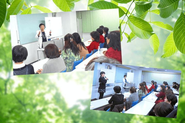 ミロスセミナー 池田寿子講師
