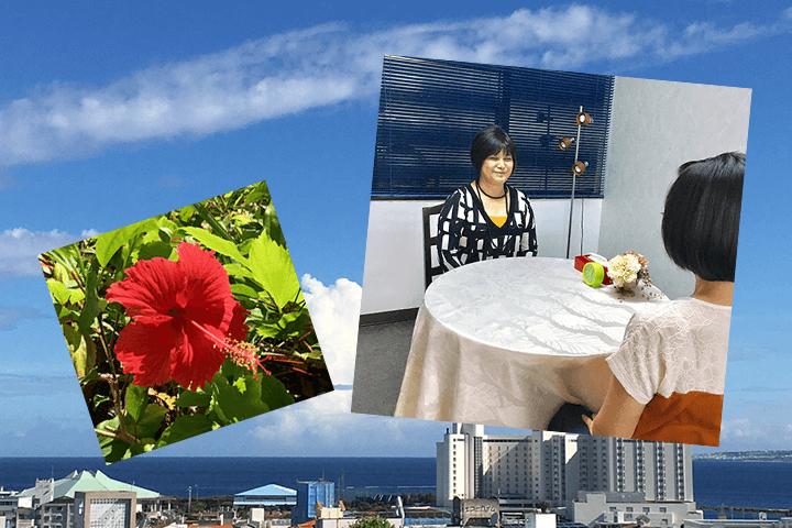 ミロソフィア沖縄