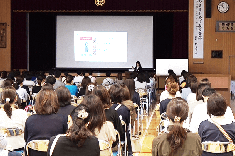 牧寛子講師講演