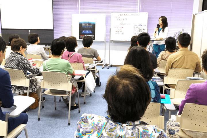 オープンスクール名古屋