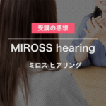 m_hearing_voice