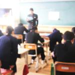 授業の光景