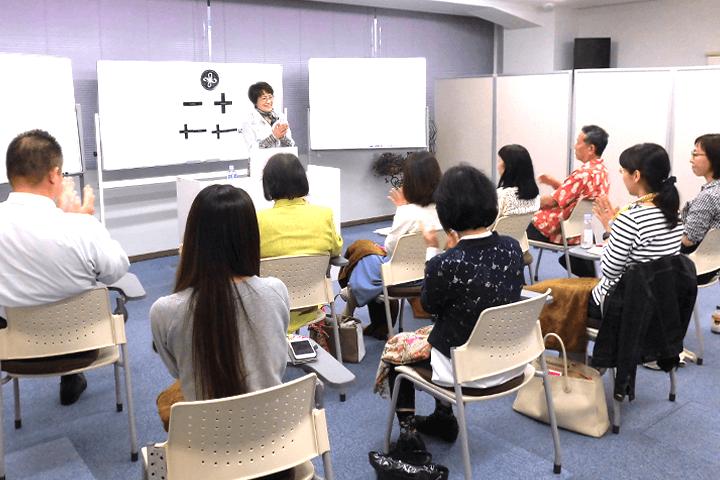 ミロス集中講座 加藤万紀子講師