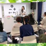ミロス体感講座 中澤朋子講師