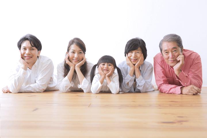 中の良い家族