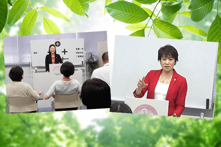 ミロス実践コース 柳沢かおり講師・加藤万紀子講師