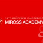 ミロスアカデミー ロゴ